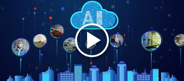 让智能分析简单易行- 研扬AAEON智能计算平台介绍